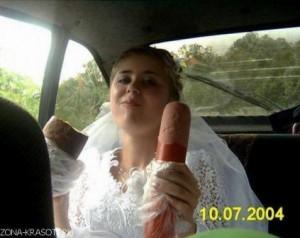 невеста с батоном колбасы