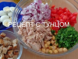 Салат для низкокалорийного ужина