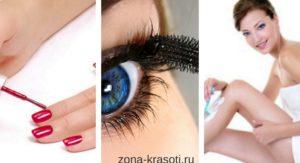 Лайфхак для девушек - подборка фото с примерами (ногти, эпиляция, потекла тушь)