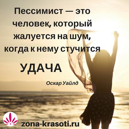 Цитаты знаменитых людей #quoteoftheday #quotes #цитаты #мотивация