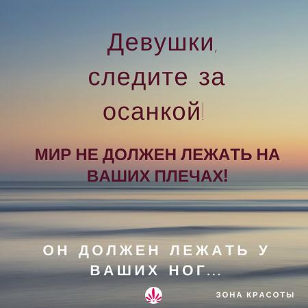 Цитаты и мотивация для девушек #цитаты #цитата #мотивация #зонакрасоты