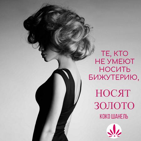 Цитаты великих людей и мотивация от сайта Зона Красоты