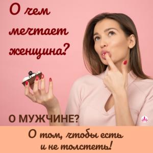 Женский юмор и веселые картинки от сайта Зона Красоты #зонакрасоты