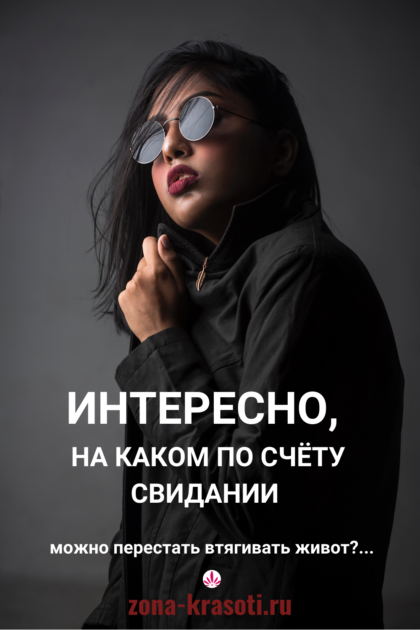 Женский юмор и шутки