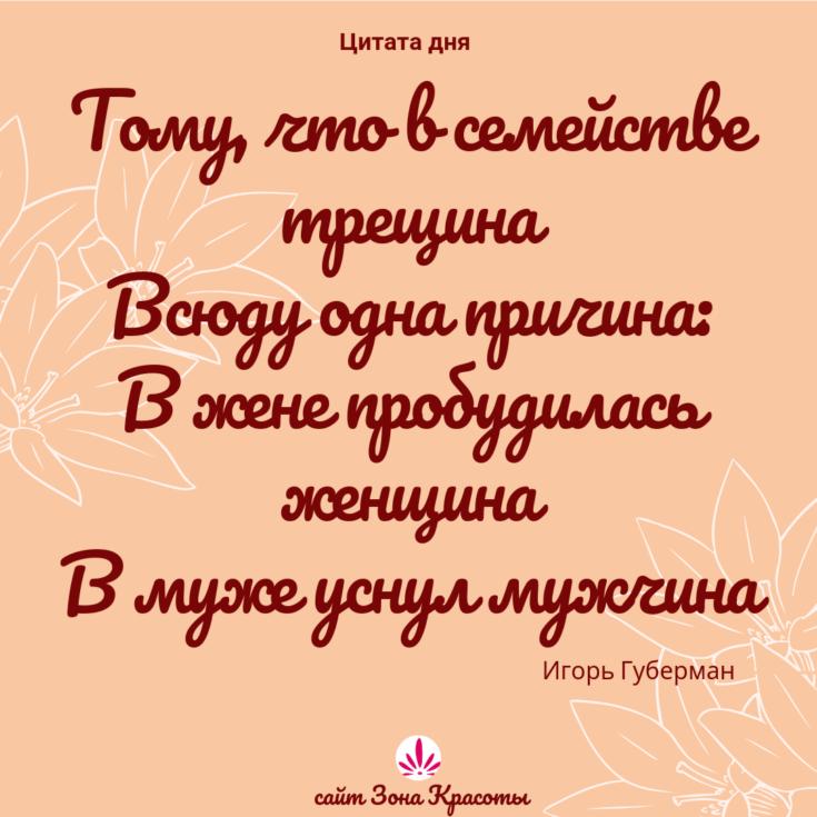 Цитаты на русском знаменитых людей о жизни #зонакрасоты